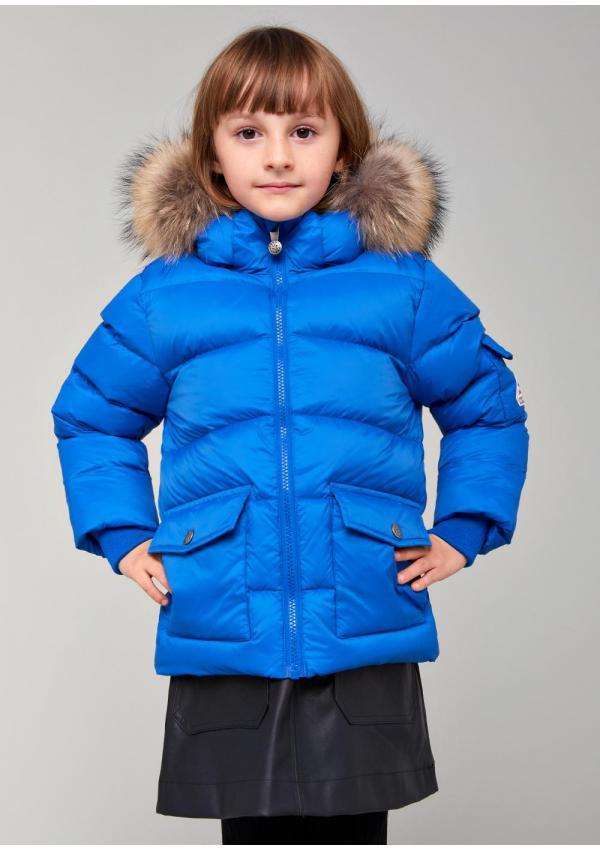 Authentic Little down jacket