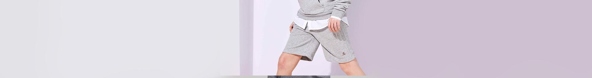 Kids shorts, optimal comfort, at the beach or in the mountains | Pyrenex