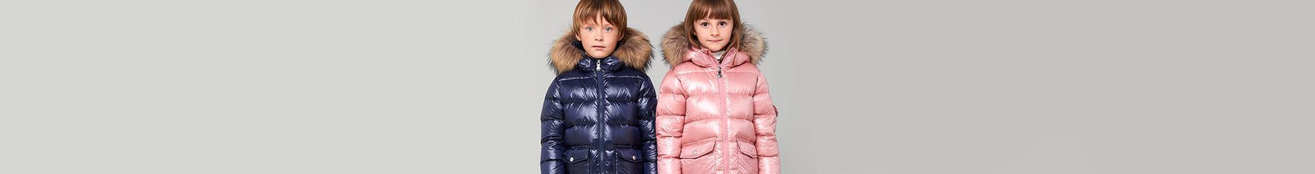 Little jackets, comforters for little ones - Pyrenex